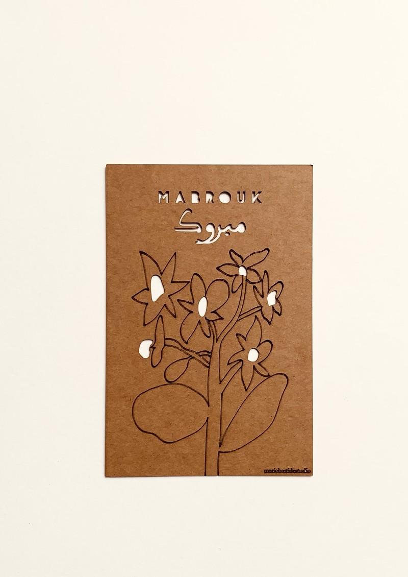 MABROUK -  FLOWER